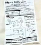 SH Figuarts Luke Skywalker figure review - instructions