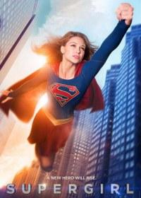 Supergirl-TV-Show-Poster
