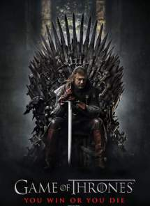 game-of-thrones-poster-min