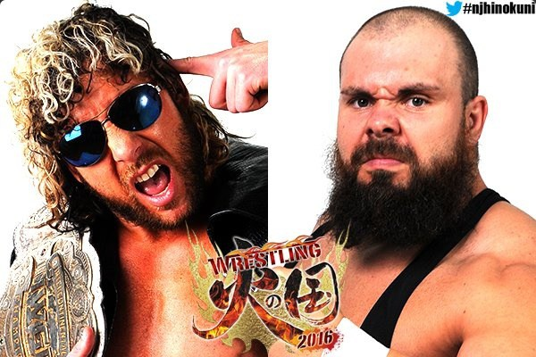 Kenny Omega vs Michael Elgin