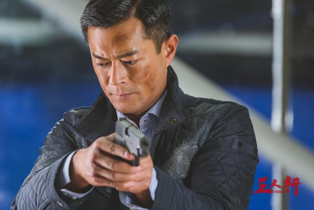 Three movie review - Louis Koo as Cop