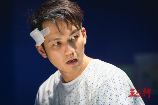 Three movie review - Wallace Chung as Dealer