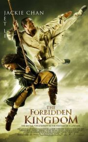 the forbidden_kingdom_movie poster