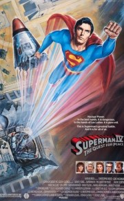 superman_iv the quest for peace movie poster