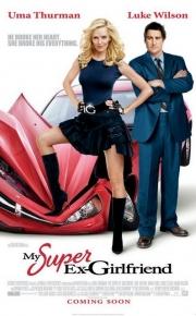 my_super_ex_girlfriend movie poster