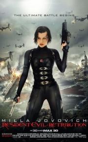 resident_evil_retribution_movie poster