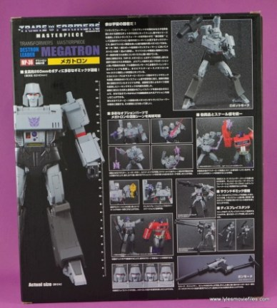 Transformers Masterpiece Megatron figure review -package rear