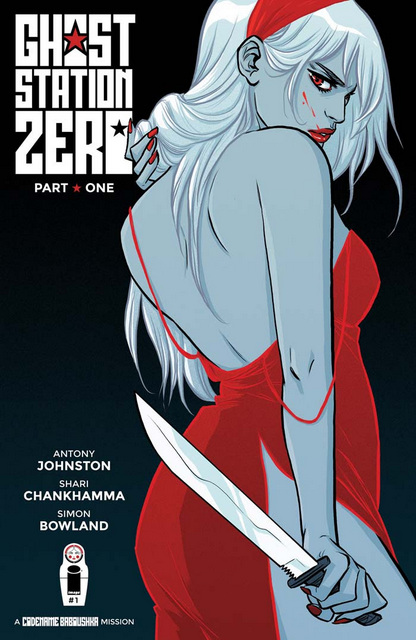 Ghost Station Zero #1 cover B