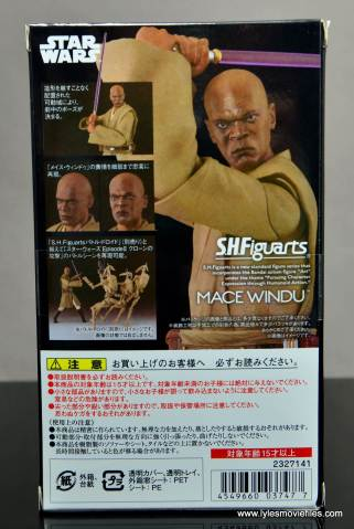 SH Figuarts Mace Windu figure review - package rear