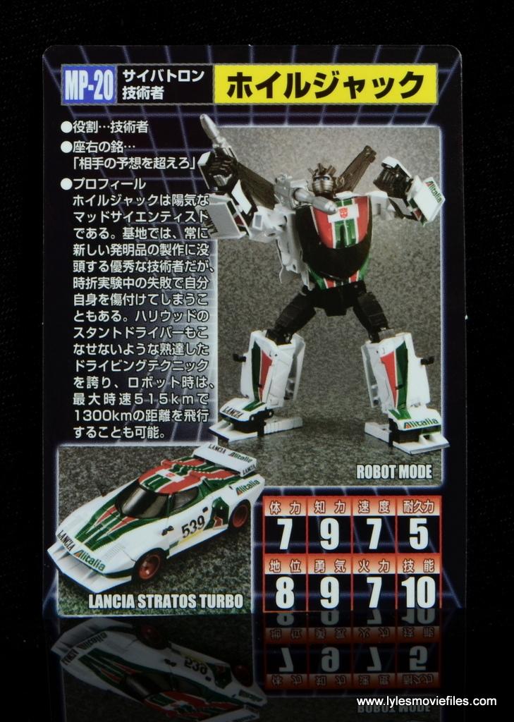 Transformers Masterpiece Wheeljack figure review - bio card back