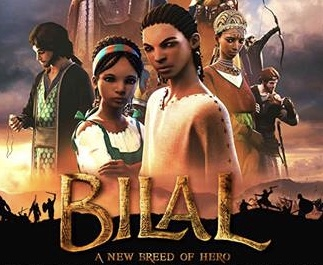 Bilal giveaway