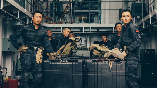 operation red sea movie review - unit 1