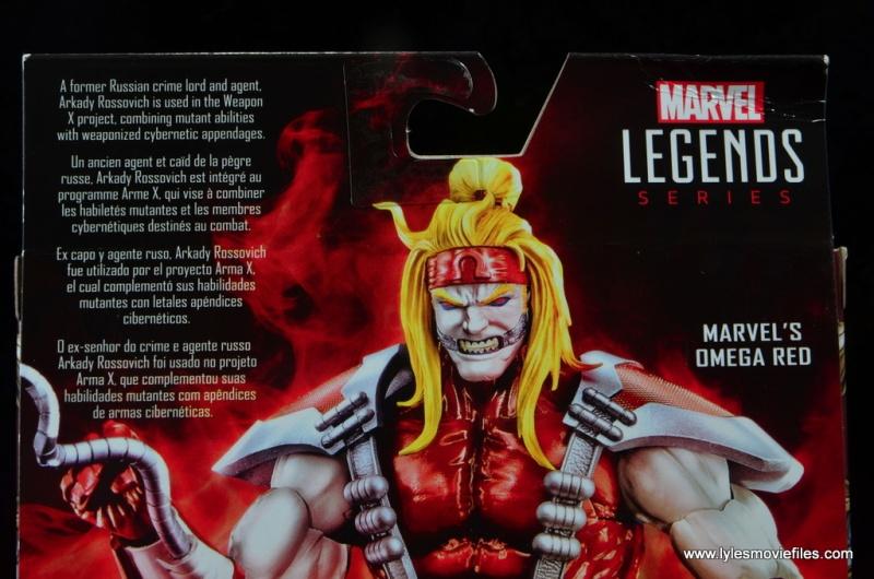 marvel legends omega red figure review - package bio