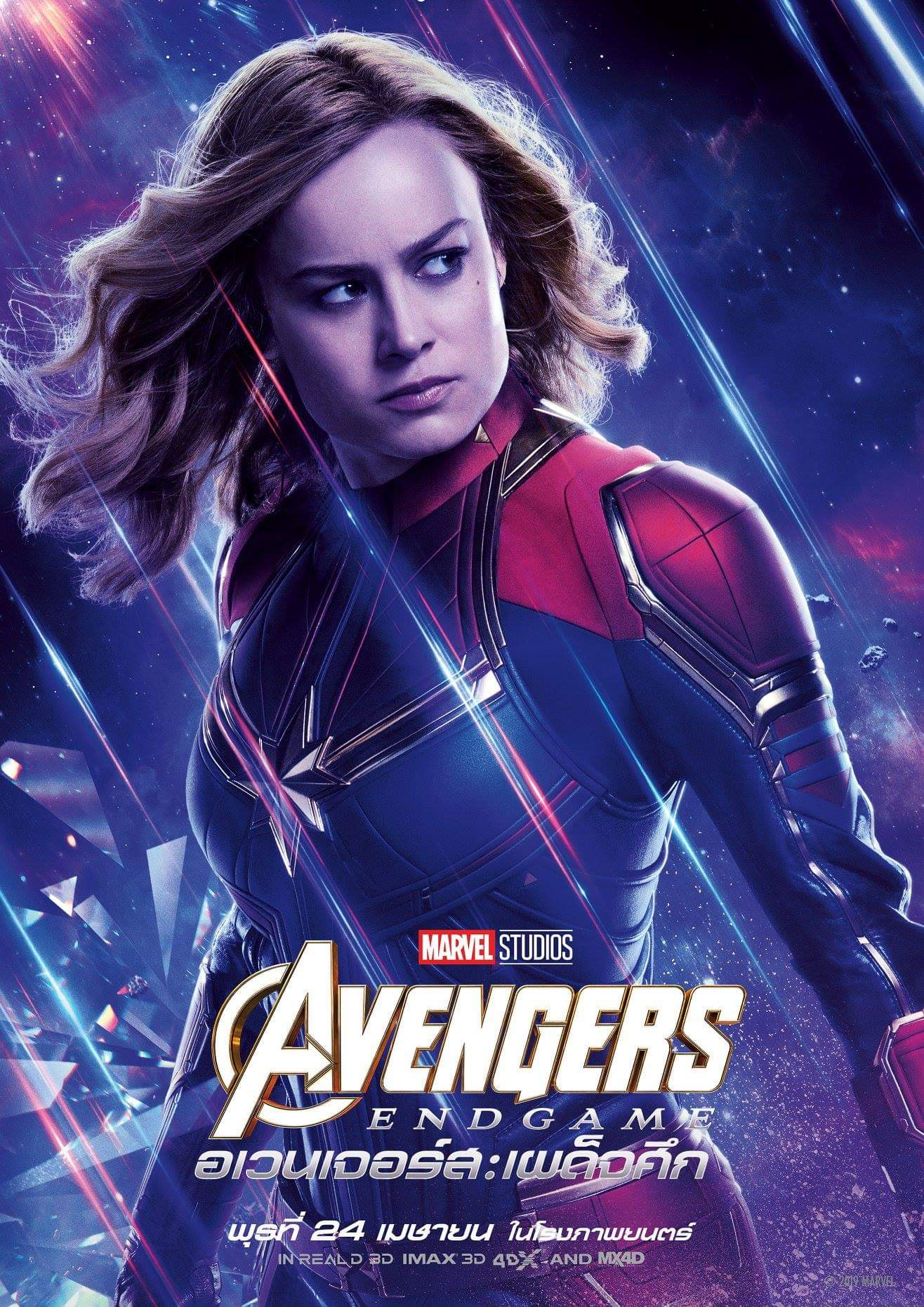 Avengers Endgame Character Posters Captain Marvel Lyles Movie Files