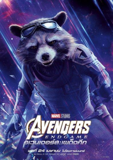 avengers endgame character posters - rocket