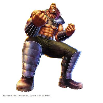 fist of the north star legends revive -_Zeed1_1561454154