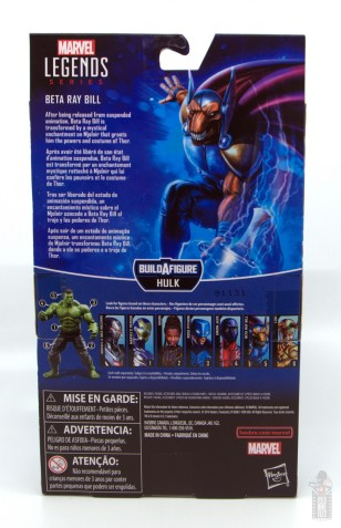 Marvel Legends Beta Ray Bill figure review - package rear