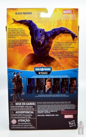 marvel legends black panther vibranium effect figure review - package rear