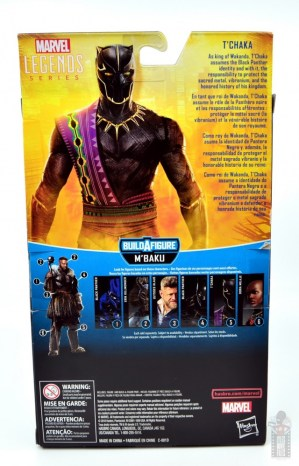 marvel legends black panther t'chaka figure review - package rear