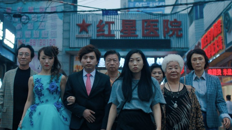 the farewell movie review - the family heads out