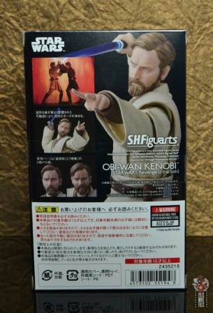 sh figuarts obi-wan kenobi revenge of the sith figure review - package rear