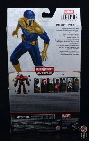 marvel legends spymaster figure review - package rear
