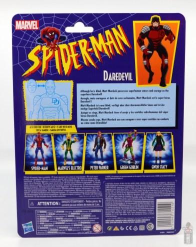 marvel legends retro vintage daredevil figure review -package rear
