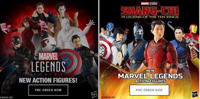 marvel legends at entertainment earth