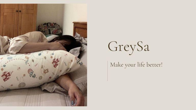 GreySa格蕾莎【成人側睡抱枕】