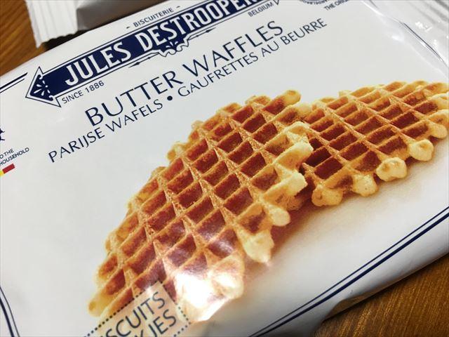 Jules Destrooper(ジュールス・デストルーパー)のバターワッフルが美味しくてヤバイ