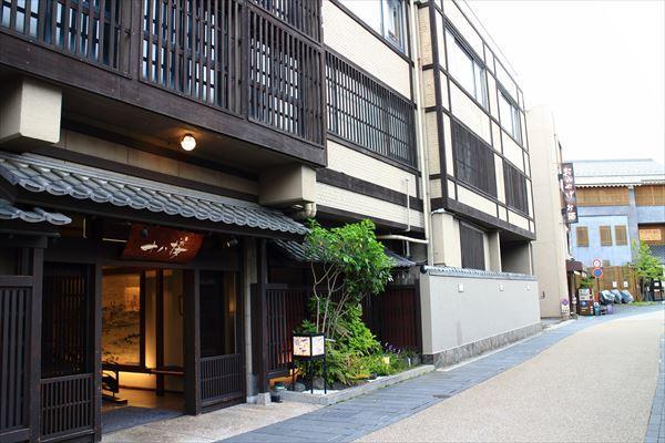 長良川温泉「十八楼」 150年の歴史を誇る老舗旅館の日帰り入浴に行ってきた。
