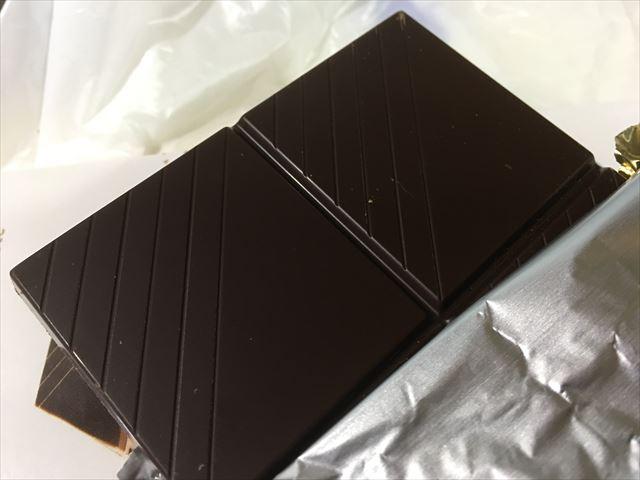 クリングリー バランス チョコレート 砂糖不使用で糖質制限の救世主だったチョコ