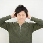 群発性頭痛はどんな症状?原因はなに?治し方はどうする?
