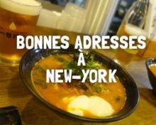 Bonnes adresses à New-York
