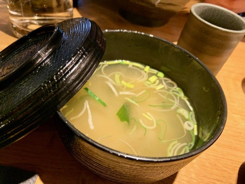 Kuro Goma : Soupe Miso