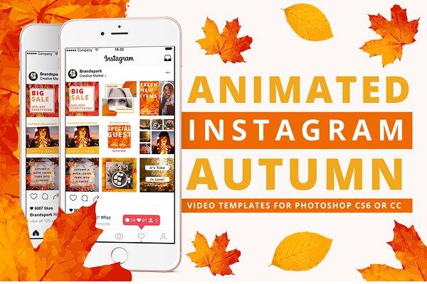 ANIMATED - Autumn Instagram Posts
