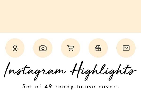 49 Instagram Story Highlight Covers
