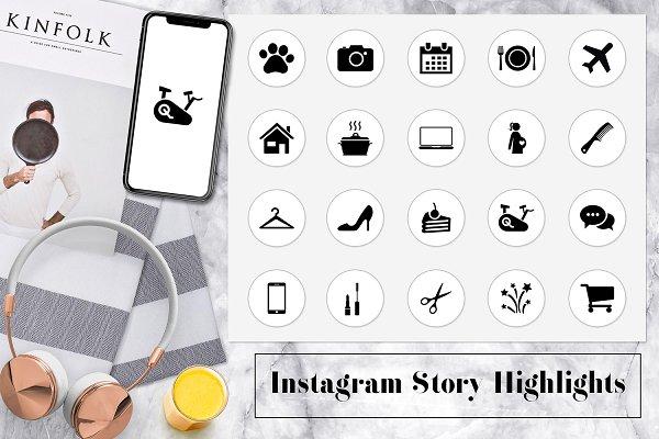 Minimal Instagram Story Highlights