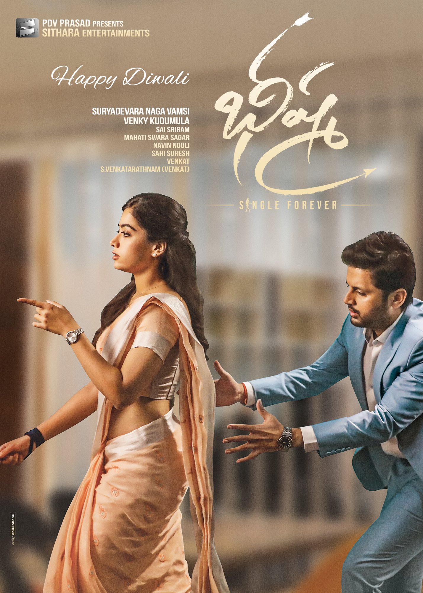 Bheeshma Songs Lyrics Nithin Rashmika Mandana Lyrics Basket
