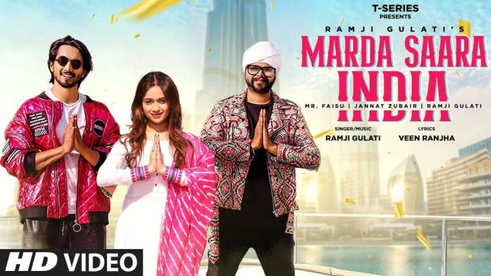 Marda Saara India Lyrics - WhatsApp Status - Ramji Gulati