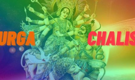 Durga-Chalisa-lyrics-in-english