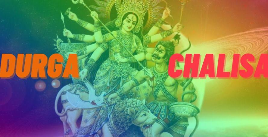 [Shree Durga Chalisa] ᐈ Lyrics In English With Meaning & PDF