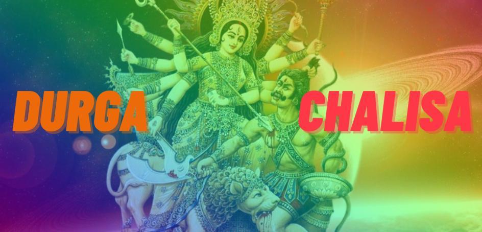 Durga-Chalisa-lyrics-in-english