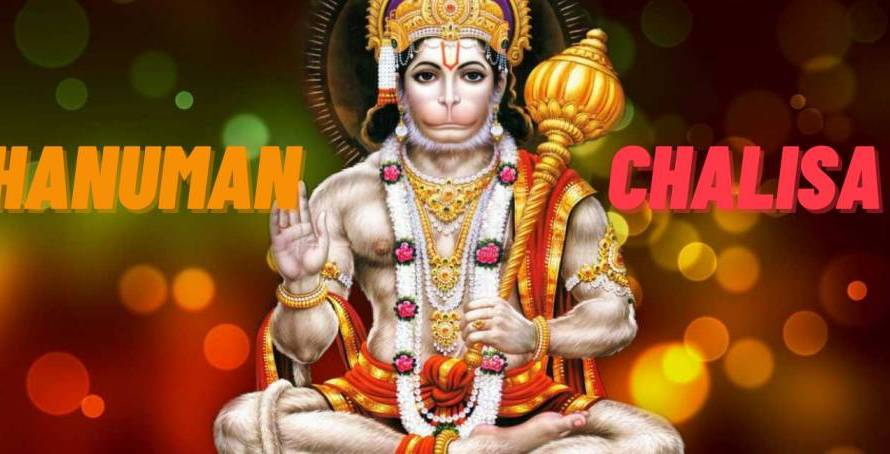 [Shree Hanuman Chalisa] ᐈ Lyrics In English With PDF and Meaning