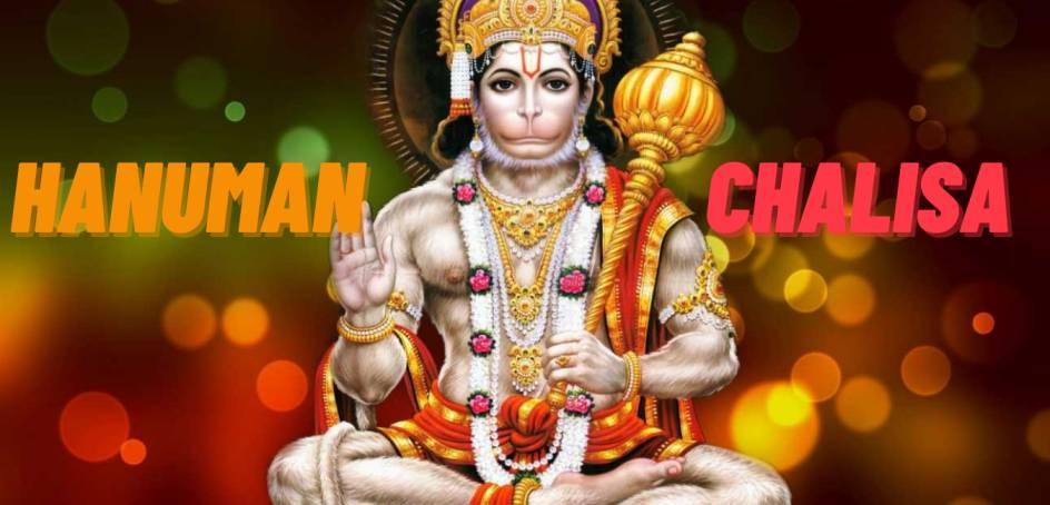 Hanuman Chalisa Lyrics In English With PDF and Meaning