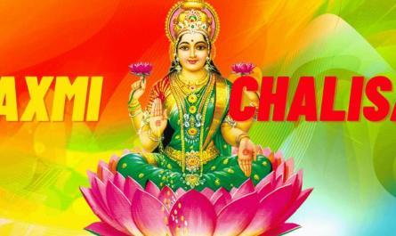 shri laxmi chalisa lyrics in english
