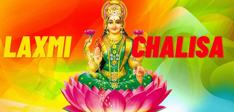 shri laxmi chalisa lyrics in english