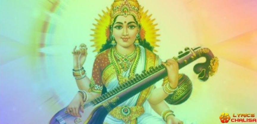 Shri Saraswati chalisa lyrics in Hindi, English, Tamil, Telugu, Gujarati