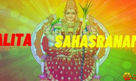 Shree Lalita Sahasranam lyrics in english with pdf and meaning