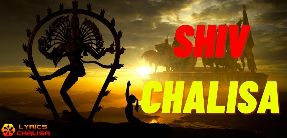 Shri Shiv chalisa lyrics in english